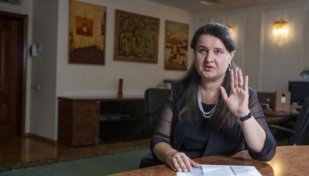 На переговорах із МВФ присутня тема ПриватБанку - Маркарова
