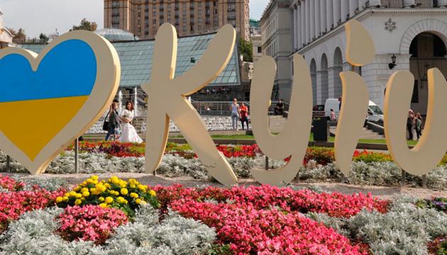 Британський телеканал ITV News писатиме Kyiv