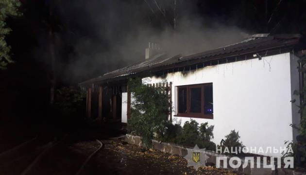 Пожежа у будинку Гонтаревої: поліція кваліфікує це як умисне знищення майна