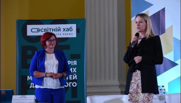 В Україні запрацює соціальний ліфт для реалізації українців у своїй країні - Перший Міжнародний Форум Людського Капіталу «Україна Майбутнього»