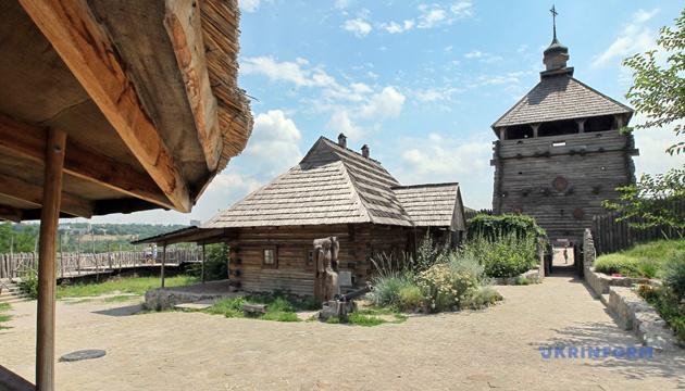На Хортице идет полное обновление острова - Ткаченко