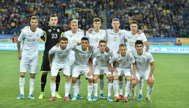 Стартує перший етап продажу квитків на футбольний матч Україна — Португалія