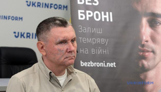 Розвиток ветеранського руху в Україні. Результати соціологічного дослідження