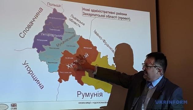 Закарпатську область пропонують поділити на чотири райони замість 13