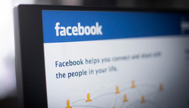 Соцсети в Канаде обяжут немедленно удалять оскорбительные посты