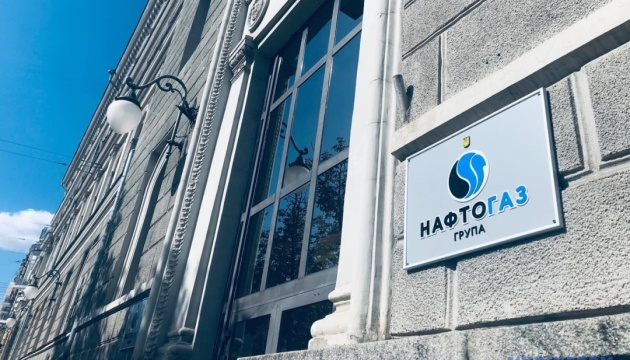 Naftogaz raises wholesale gas price for population by 7% in July