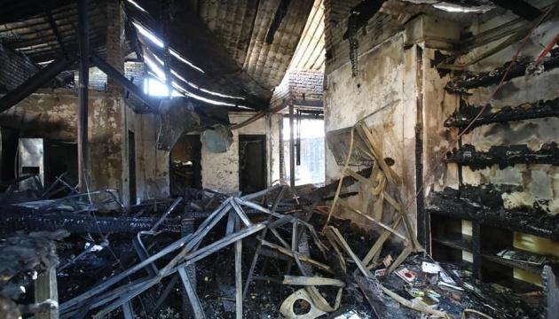 Policja twierdzi, że jest tylko jedna wersja pożaru w domu Hontarewy