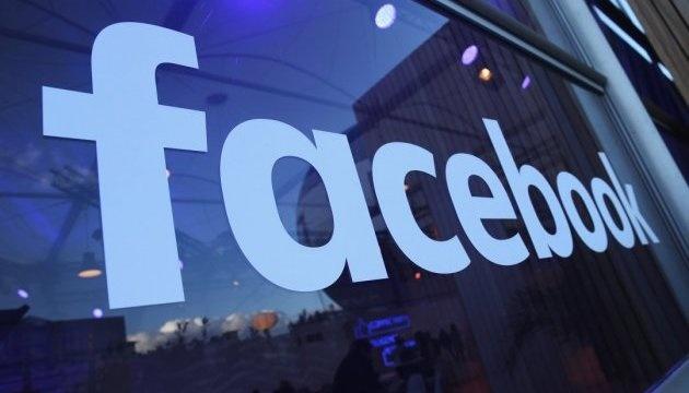 Розмова Трампа і Зеленського: Facebook і YouTube видалятимуть пости з ім'ям викривача