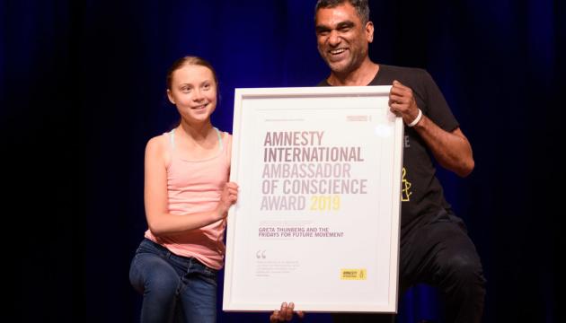 Amnesty International вручила премию 16-летней экоактивистке Грете Тунберг