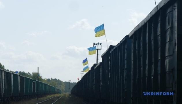 На Львовщине блокируют вагоны с российским углем