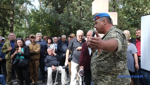 У Пущі-Водиці відкриють центр реабілітації для ветеранів війни