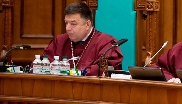Zelensky a signé un décret suspendant le président de la Cour constitutionnelle de ses fonctions