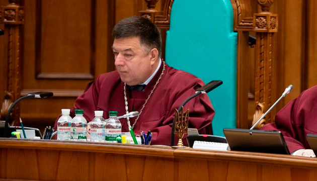 Отстранение Тупицкого: КСУ проведет собрание 5 января - источник