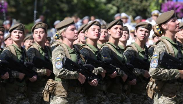 Гендерний прорив у ЗСУ: за десять років жінок у війську побільшало в 15 разів