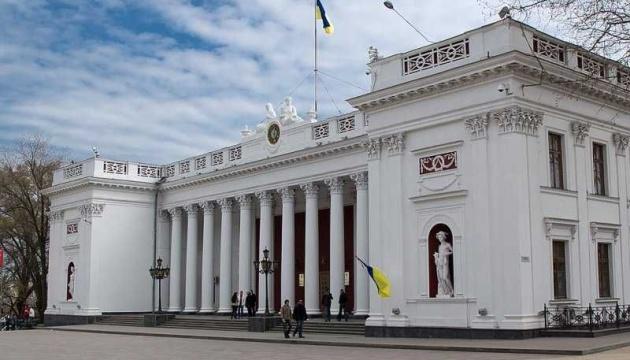 Одесская мэрия проигнорировала президентский проект о досрочных выборах
