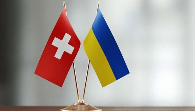 Президент Швейцарії вперше приїде до України