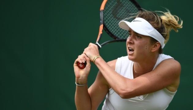 Світоліна не дограла матч із Боузковою на турнірі WTA у Китаї