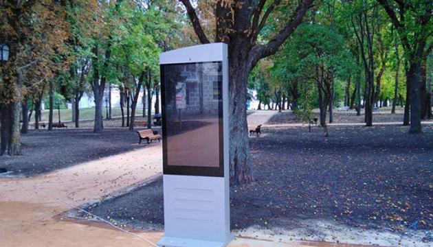 На Чернігівському валу з'явився сенсорний стенд для туристів
