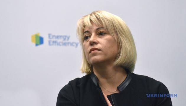 На Форуме энергоэффективности назвали приоритеты Министерства развития общин