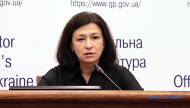 Стрижевську звільнили з посади заступника генпрокурора