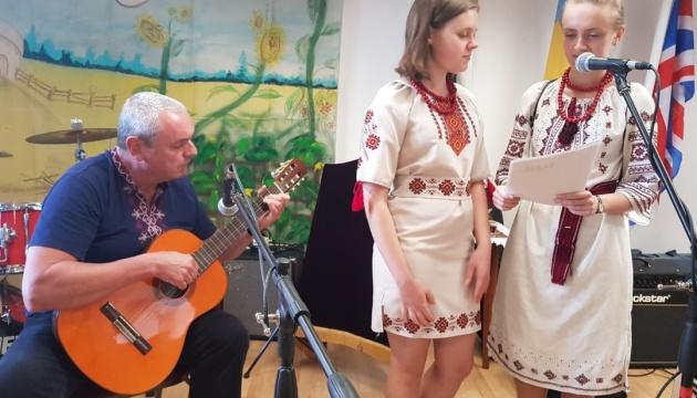 Український культурний центр в англійському Редінгу відзначив 50-річчя