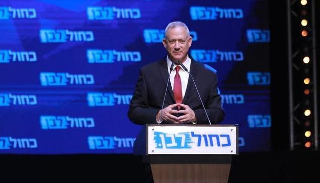 Президент Израиля доверит сформировать правительство конкуренту Нетаньяху - СМИ