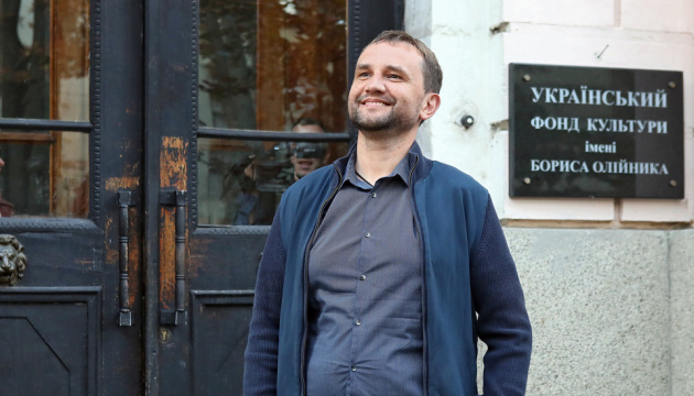 В'ятрович стане депутатом замість Луценко, яка склала мандат