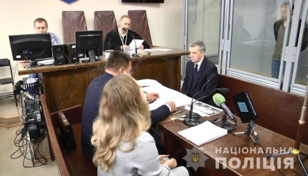Стычка после ХарьковПрайда: суд избрал меру пресечения двум подозреваемым