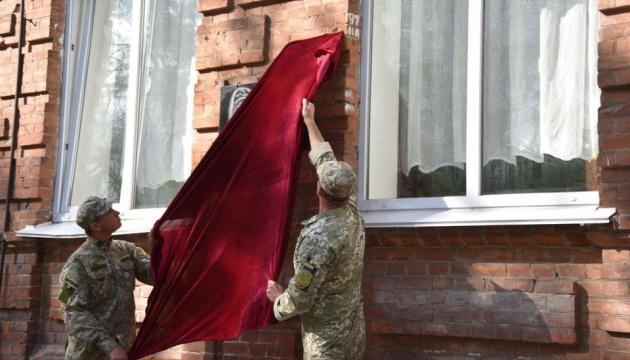 На Полтавщине открыли мемориальные доски погибшим воинам АТО
