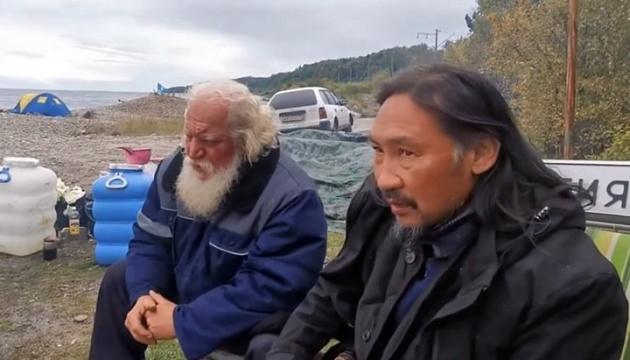 В России неизвестные похитили шамана, идущего изгонять Путина