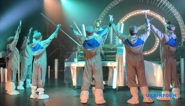 У Відні з успіхом пройшла європейська прем'єра опери-антиутопії GAZ
