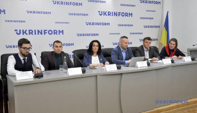 Захист прав споживачів, як основа ефективної економічної політики України