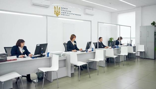 Реєстрація місця проживання у ЦНАП: рекомендації експертів