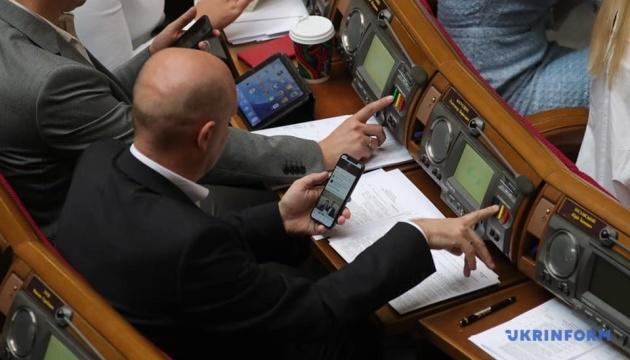 Рада заборонила іноземцям бути власниками цифрового провайдера