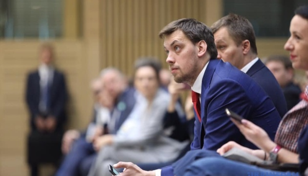 Loans with low interest rates will become a reality next summer - Honcharuk