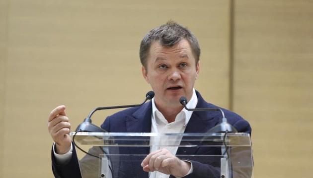Милованов пояснив, чого треба боятися при відкритті ринку землі