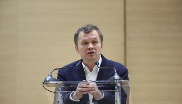 Милованов назвав 43 держпідприємства, де змінили керівників