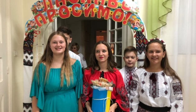 Українська суботня школа