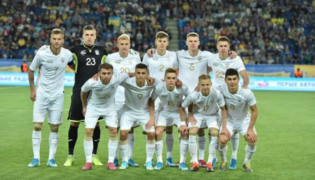 Збірна України з футболу зберігає 25 місце в рейтингу ФІФА
