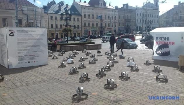 В Черновцах расставили 86 капканов, чтобы напомнить о политзаключенных