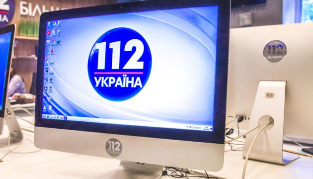"""Нацрада не продовжила ліцензію регіональним телеканалам, які ретранслювали """"112.Україна"""""""