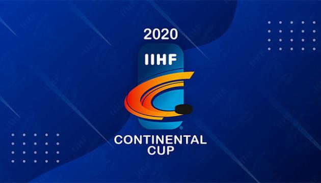 Украинские лайнсмены будут обслуживать игры Континентального Кубка в Броварах