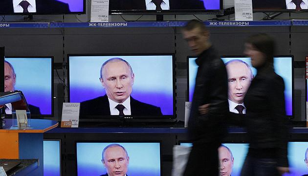 Молдавський науковець закликав до жорстких заходів проти пропагандистів з РФ