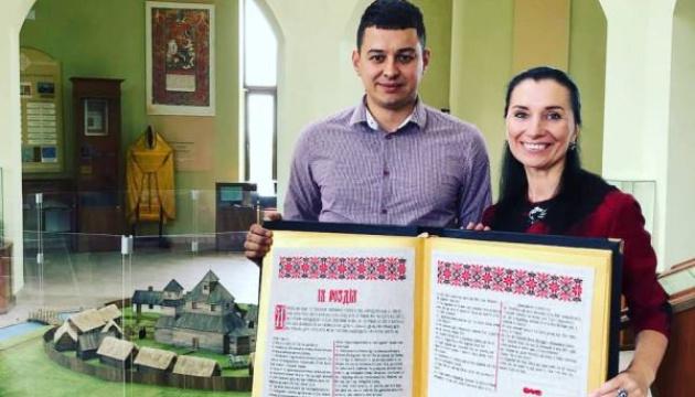 Выставка вышитых Евангелий путешествует по Ривненщине