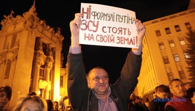 У Запоріжжі також мітингували проти