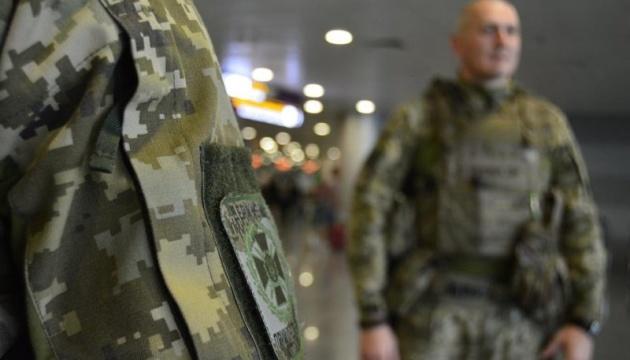 Ucrania firmará un acuerdo de subvención con Japón para la compra de equipos para el Servicio Estatal de Fronteras