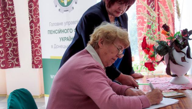 В прифронтовом Лебединском открыли агентский пункт Пенсионного фонда