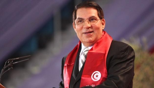 Експрезидент Тунісу, відсторонення якого спричинило