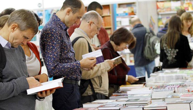 На BookForum во Львове назвали лучшие книги 2021 года