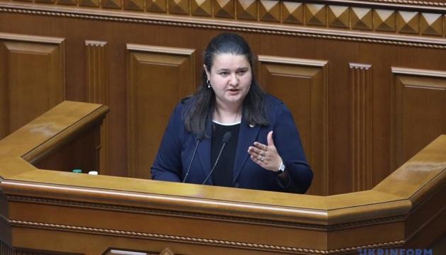 Правительство передает проект бюджета в Раду, чтобы начать дискуссию - Маркарова